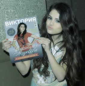 Персональный журнал для девушки