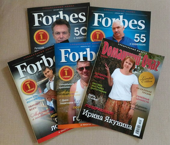 Персонализированные журналы