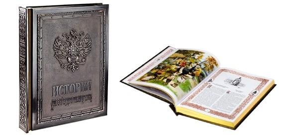 подарочная книга именная