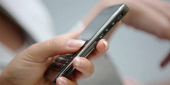 поздравление на мобильный