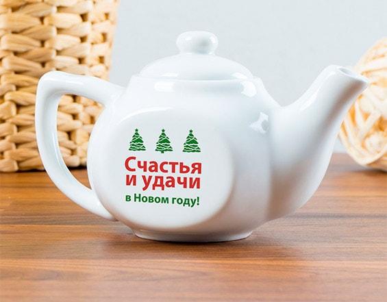 чайник с надписью в подарок на новый год