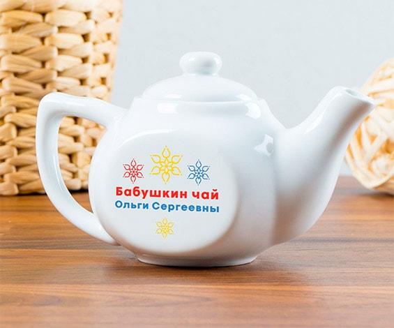 именной чайник бабушке в подарок