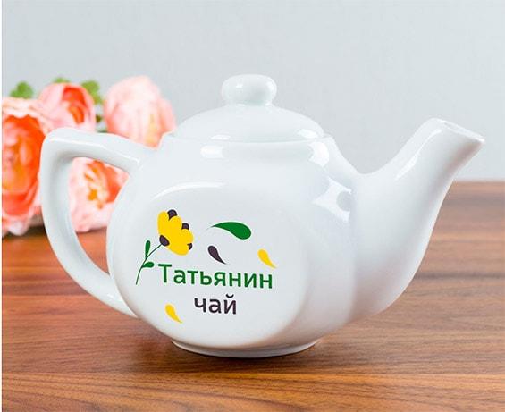 чайник с именем