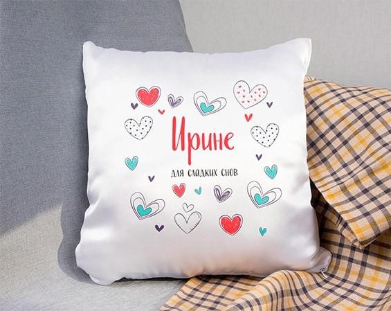 Подушка с именным принтом