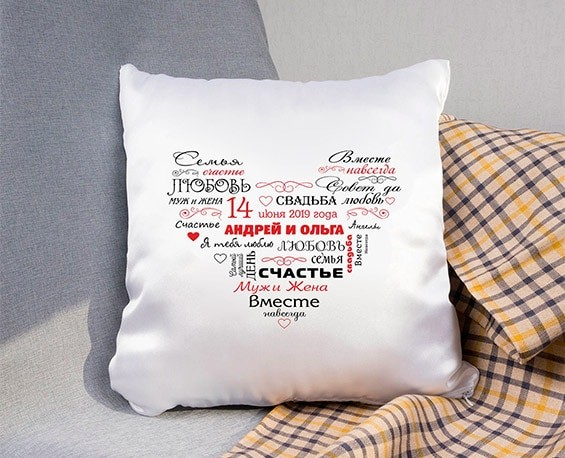 прикольная подушка именная