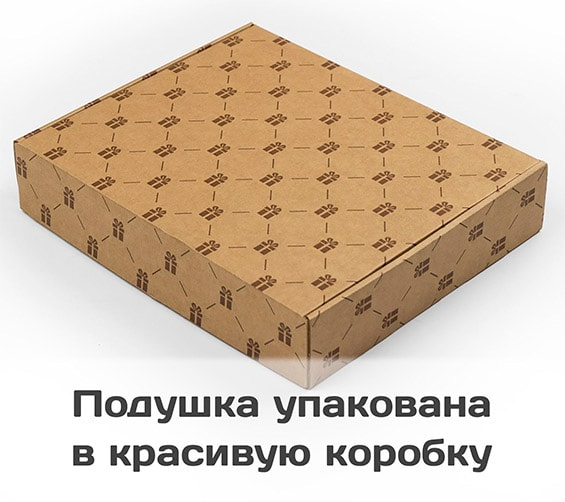 упаковка подушки именной