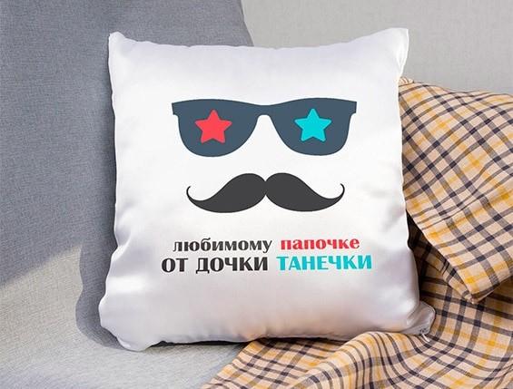именная подушка на день рождения
