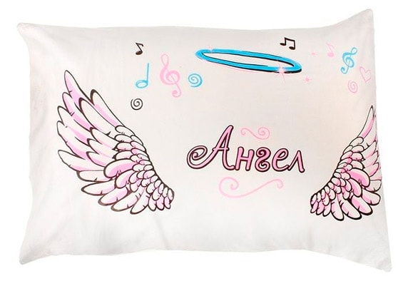 прикольная наволочка ангел с крыльями