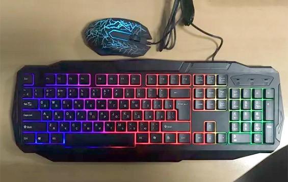Клавиатура и мышь с подсветкой