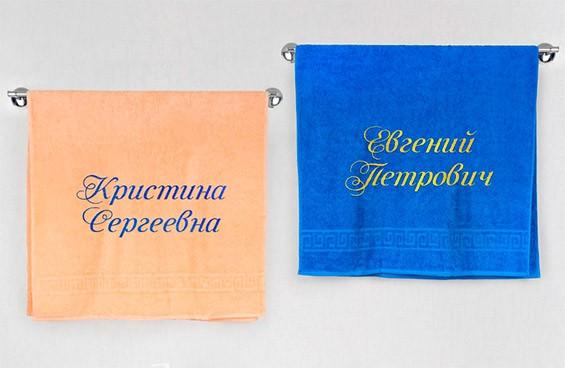 полотенца с вышивкой подарок друзьям и коллегам