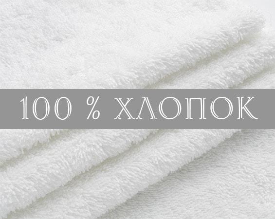полотенца хлопковые с именами и вышивкой