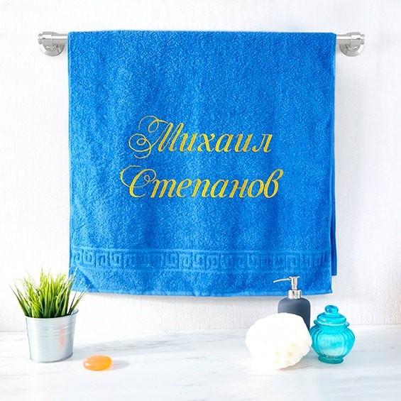 полотенце именное на заказ