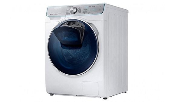 стиральная машина в подарок