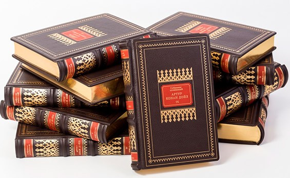 Коллекционное книжное издание