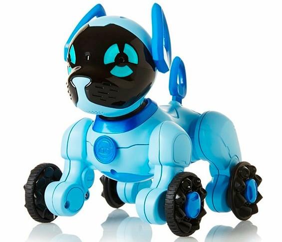 Игрушка- робот
