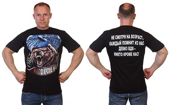 футболка с девизом