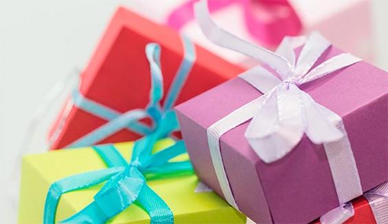 подарки в подарочных упаковках