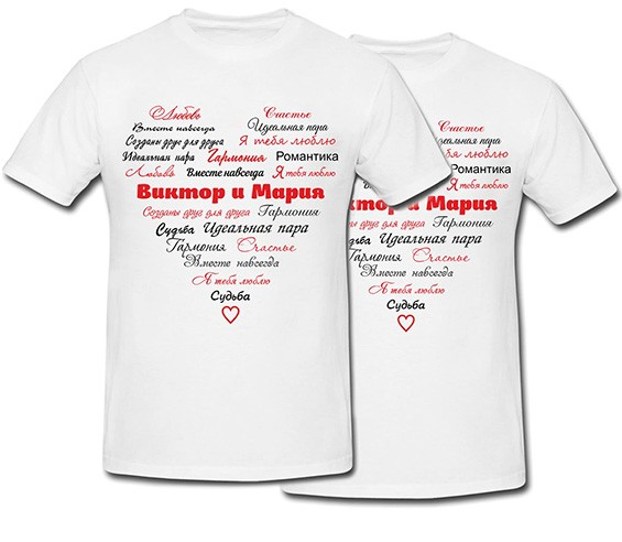 именные футболки