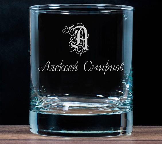 именной бокал для виски