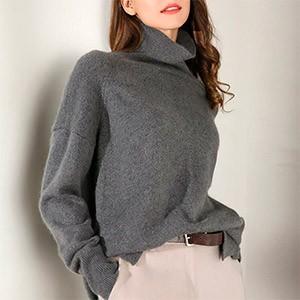 Однотонный простой шерстяной свитер