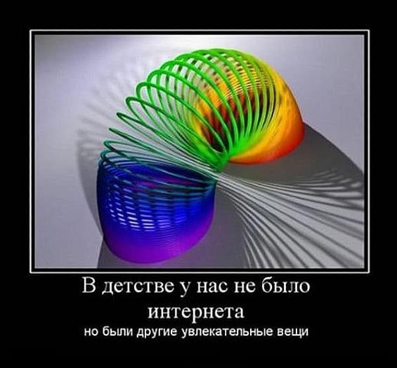 Пружинка радуга