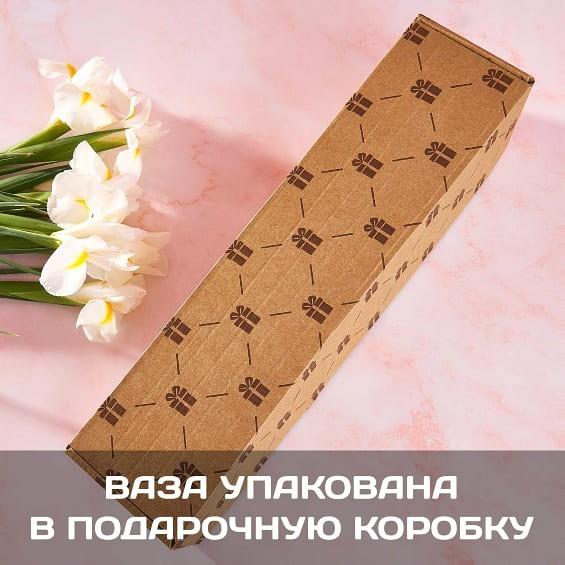 именная ваза в коробке
