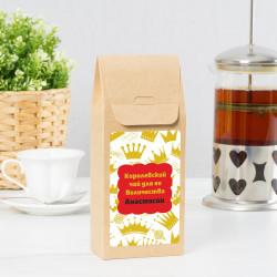 Именной набор чая